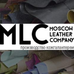 Изготовление кожаных кошельков на заказ