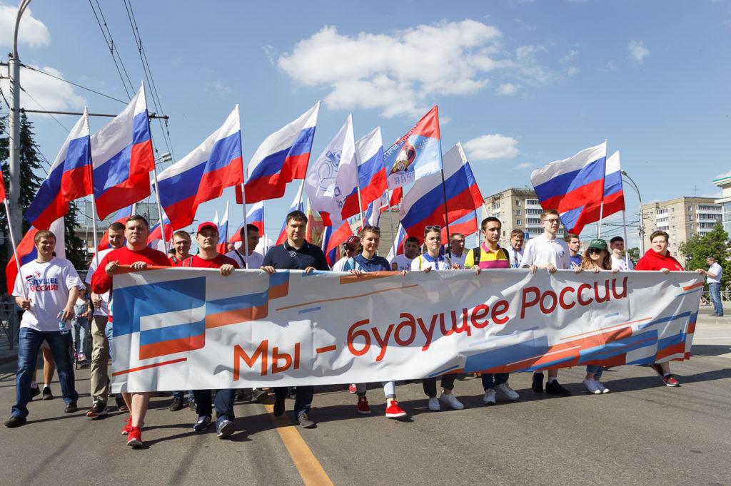 Российская молодёжь назвала свои самые важные жизненные цели